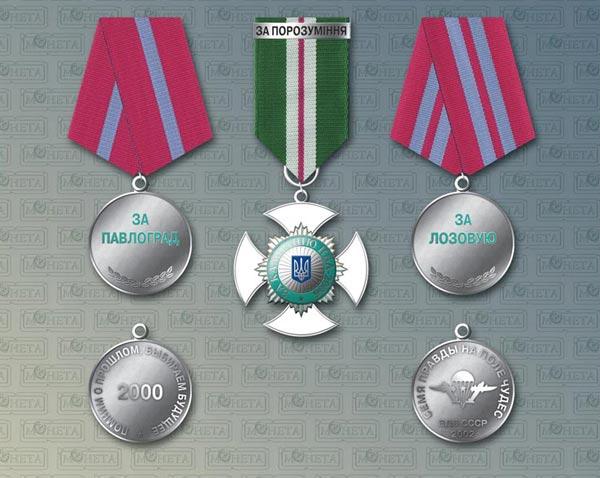 Медаль компании эскиз