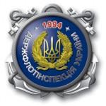 Знак отличия Держфлотинспекции Украины