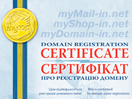sertificate-mini