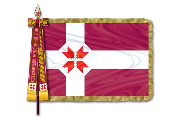 флаг корпоративный