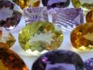 книга о драгоценных камнях