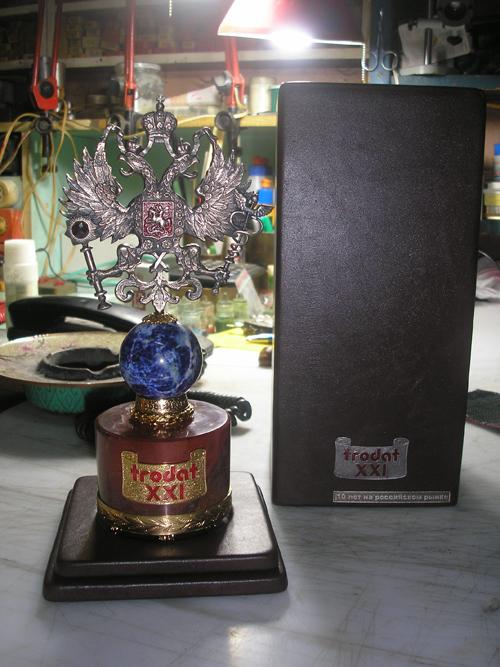 Подарок на юбилей компании изготовление