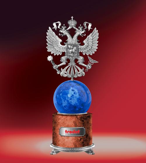Подарок на юбилей компании Тродат эскиз