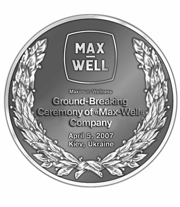 Настольная медаль Max Well