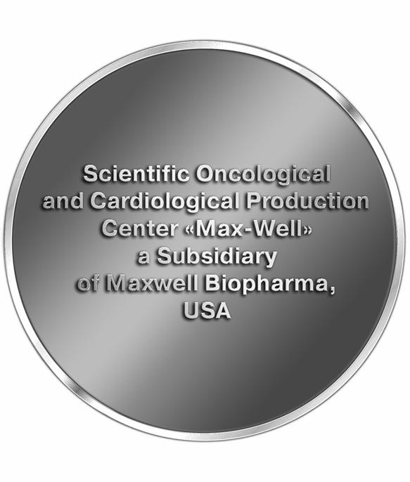 Настольная медаль Max Well реверс
