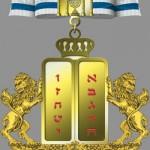 Орден Храма