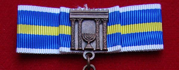 Изготовленная награда общественной организации - верхняя часть с лентой