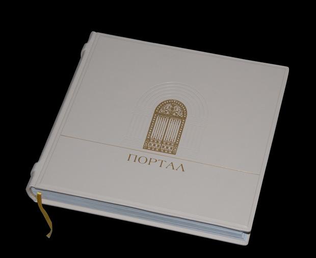 Оформление книги на подарок в футляре