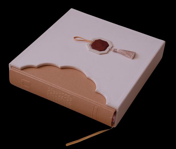 Суперобложка и переплет книги