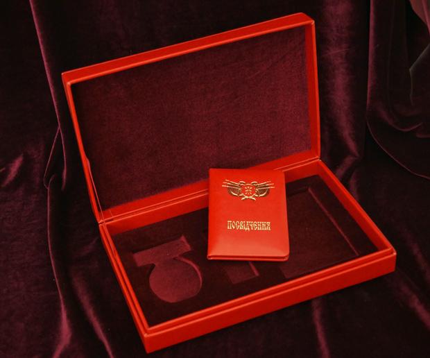Футляр для награды кожаный с удостоверением