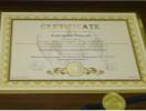 футляр изготовление, подарочная упаковка, сертификат на подарок