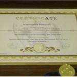 Футляр для сертификата