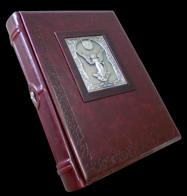Личный дневник заказать