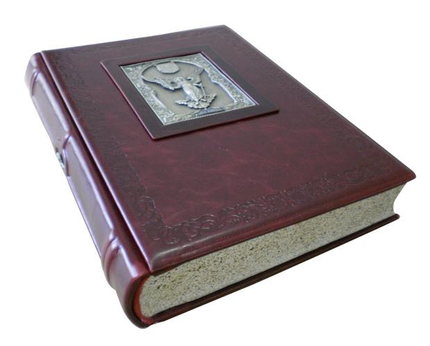 Личный дневник на подарок
