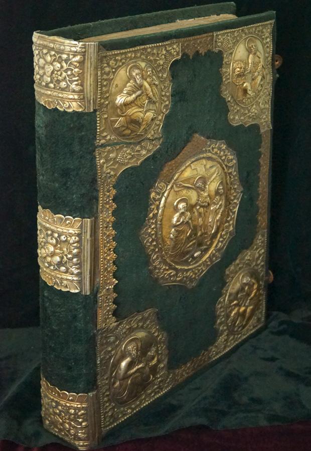 Реставрация старой книги