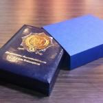 Футляр коробка к награде