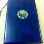 Коробка для награды