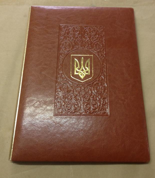 Папка на доклад для документов