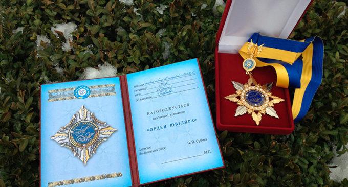 Фото Створення ювілейної нагороди на честь річниці з дня народження.