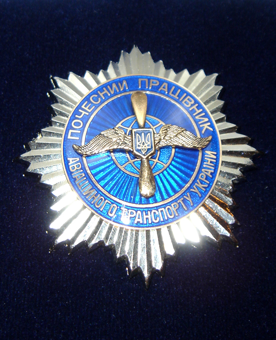 Изготовление наград и подарков Киев