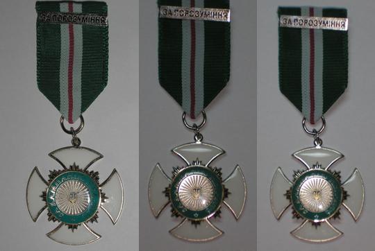 Изготовление подарочной медали компании