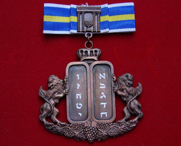 Изготовленная награда общественной организации