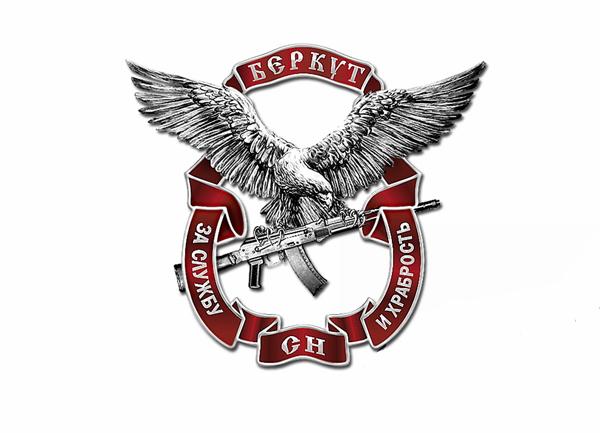 Эскиз нагрудного знака «За службу и храбрость».