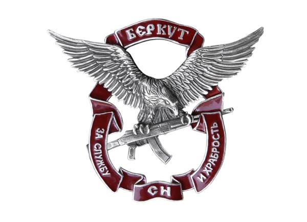 Знак «За службу и храбрость»