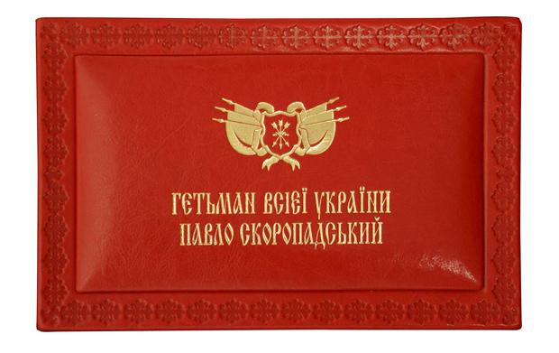 Футляр для награды кожаный с тиснением