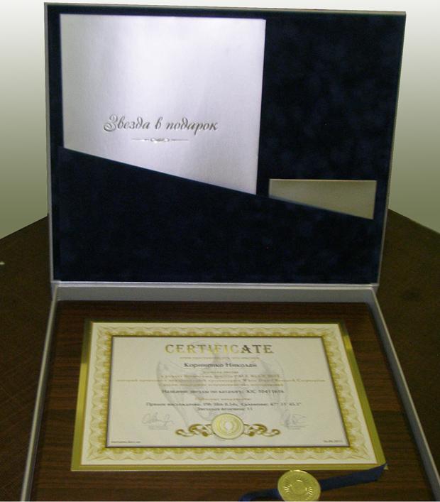 Футляр для сертификата изготовление