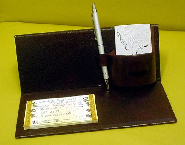Изготовлени письменного набора