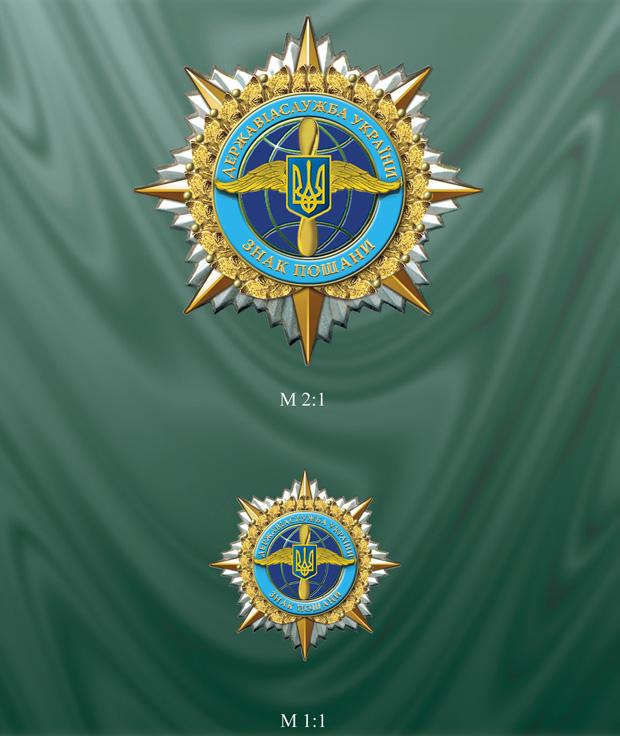 Разработка дизайна награды киев