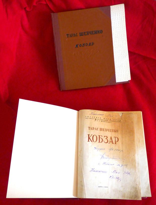 Реставрация книги под заказ